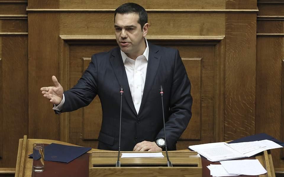 Ципрас најави предвремени избори во јуни