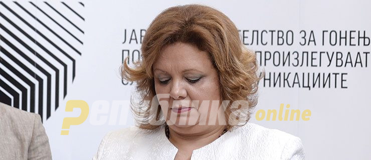 """Јанева барала пари од """"црниот фонд"""" на обвинителите во СЈО за нејзина одбрана"""