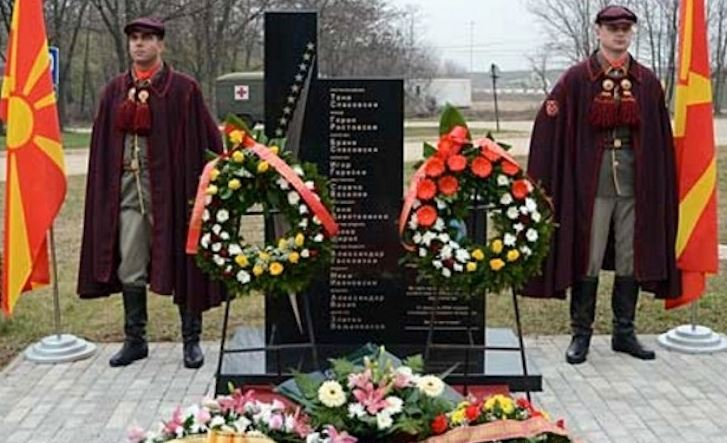 Единаесет години од хеликоптерската несреќа кај Катлановско Блаце