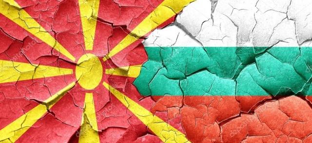 Бугарија не признава дека биле фашисти тоа ја прави нивната сегашна влада профашистичка