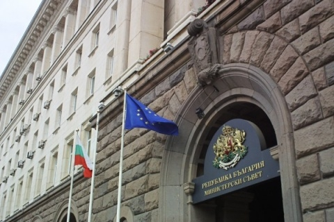 Ќе се прави целосна проверка на приватизацијата во Бугарија