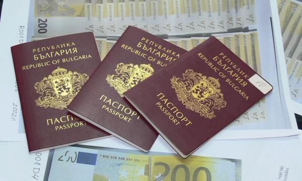 Граѓаните со бугарски пасош во Велика Британија без визи до 2021 година