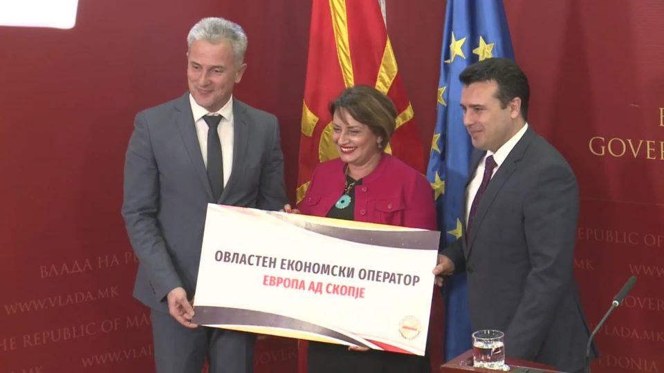 """,,Европа"""" а.д. Скопје прв овластен економски оператор"""