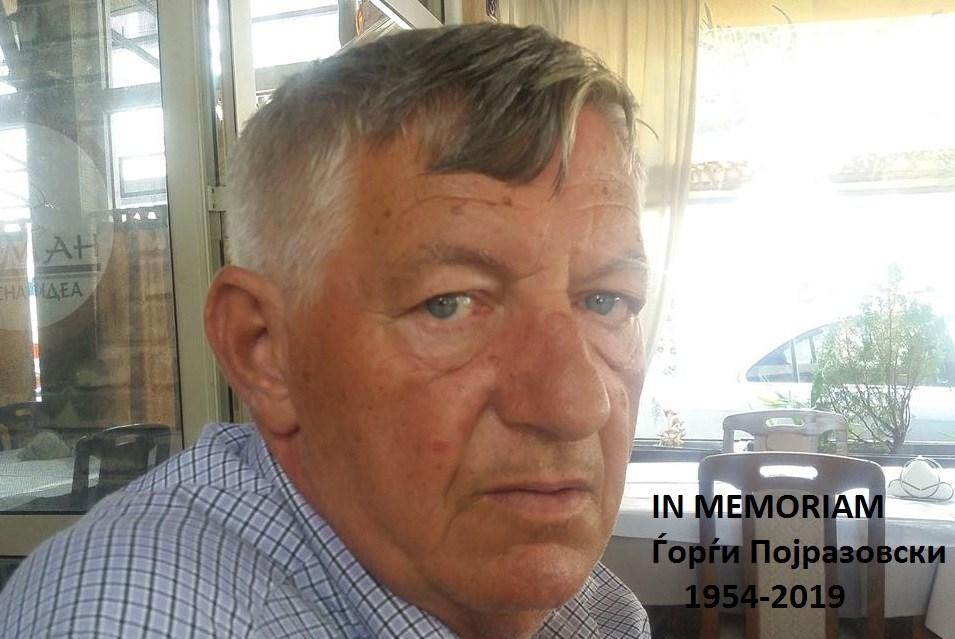 Почина новинарот Ѓорги Појразовски