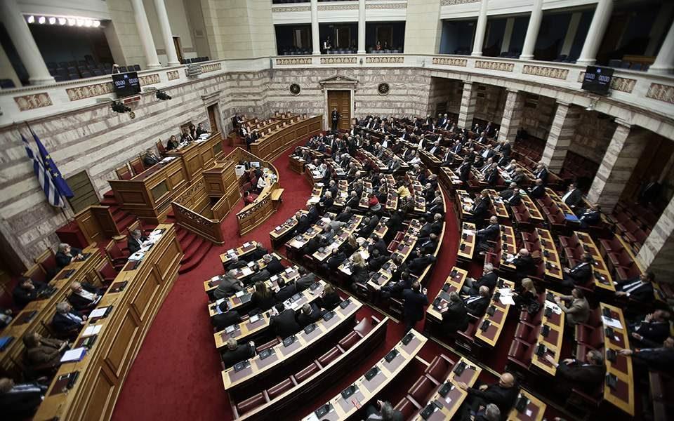 Одложено гласањето за ратификација на Договорот од Преспа