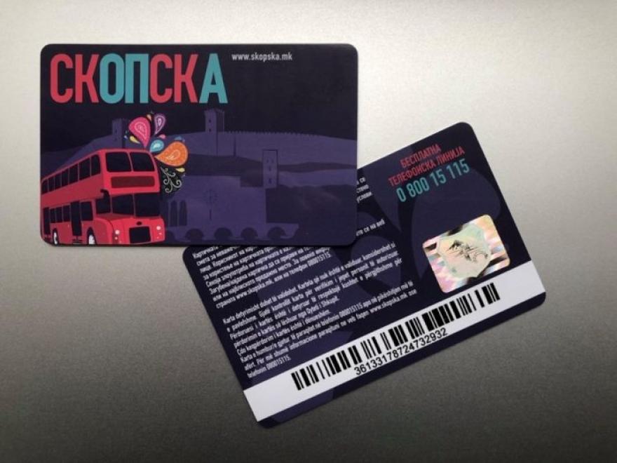 """""""Скопска"""" повторно во продажба, овој пат со нов дизајн"""