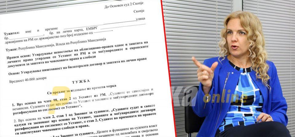 Kaракамишева ја објави тужбата против Владата на Република Македонија