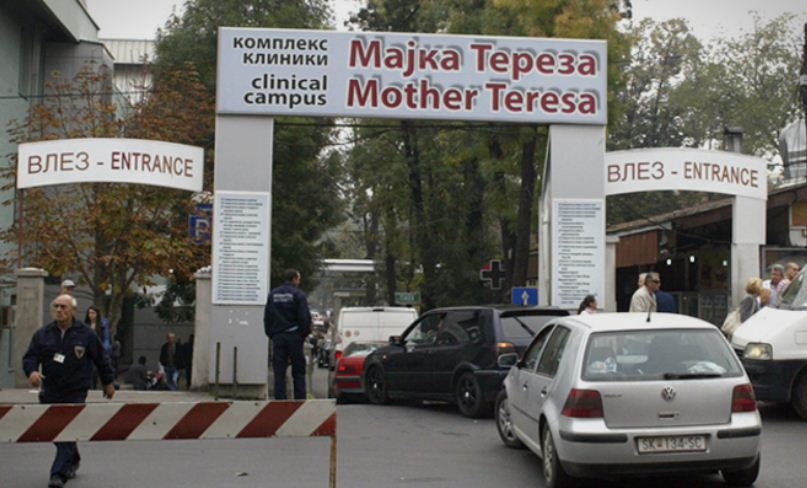 Скопјанец починал по пад од велосипед