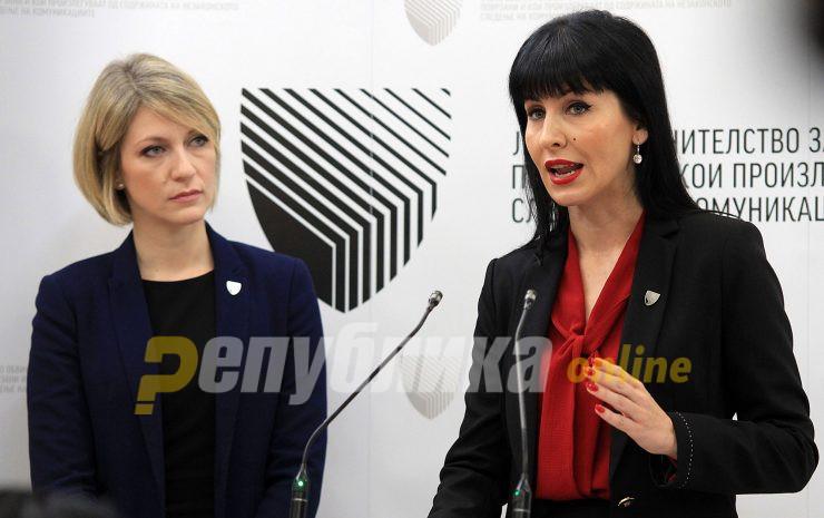 Грчева: Ја чекам и другата со црвениот кармин која беше извадена како од кабаре