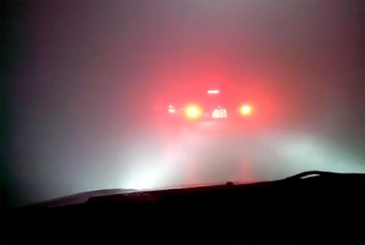 Магла на Попова Шапка, видливоста намалена од 80 до 100 метри