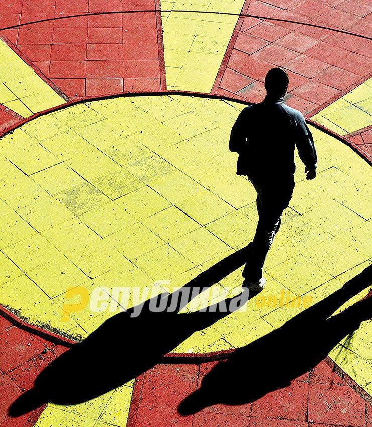 Kaде е Македонија на листата најмирољубиви земји во светот