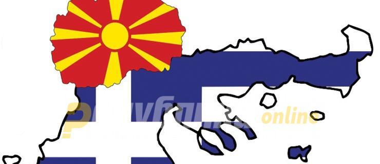 Грчко МНР: Добредојде за нашите соседи во НАТО семејството