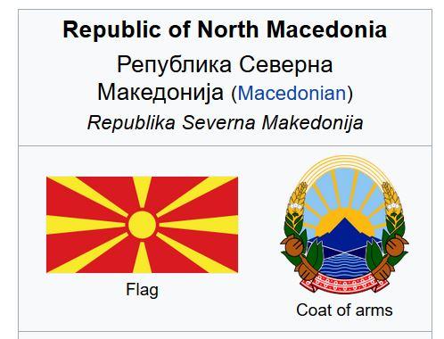 Википедија експресно ѝ го смени името на Македонија