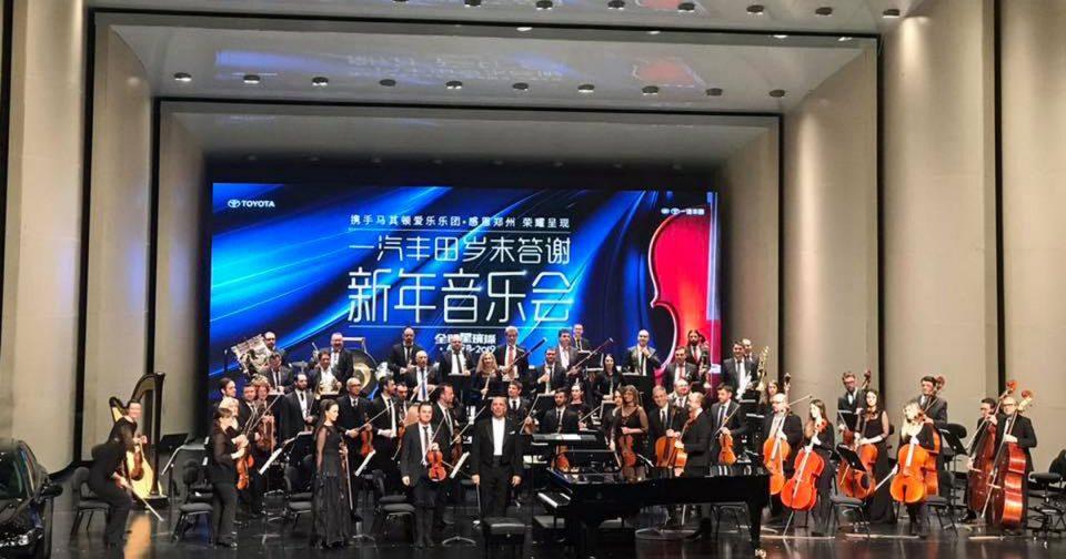 Турнејата во Кина отвори прозорец кон Исток за Македонската филхармонија