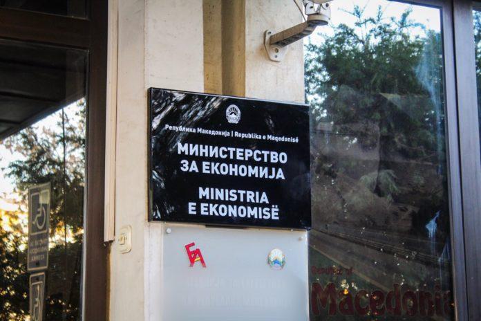 Венециjанската комисија во октомври ќе даде мислење за Законот за двојазичност, а тој веќе се употребува