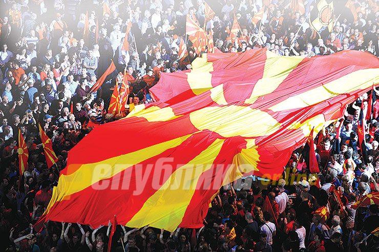 Чесно и достоинствено е да се употребува името Македонија, наместо новото име кое го договори Заев
