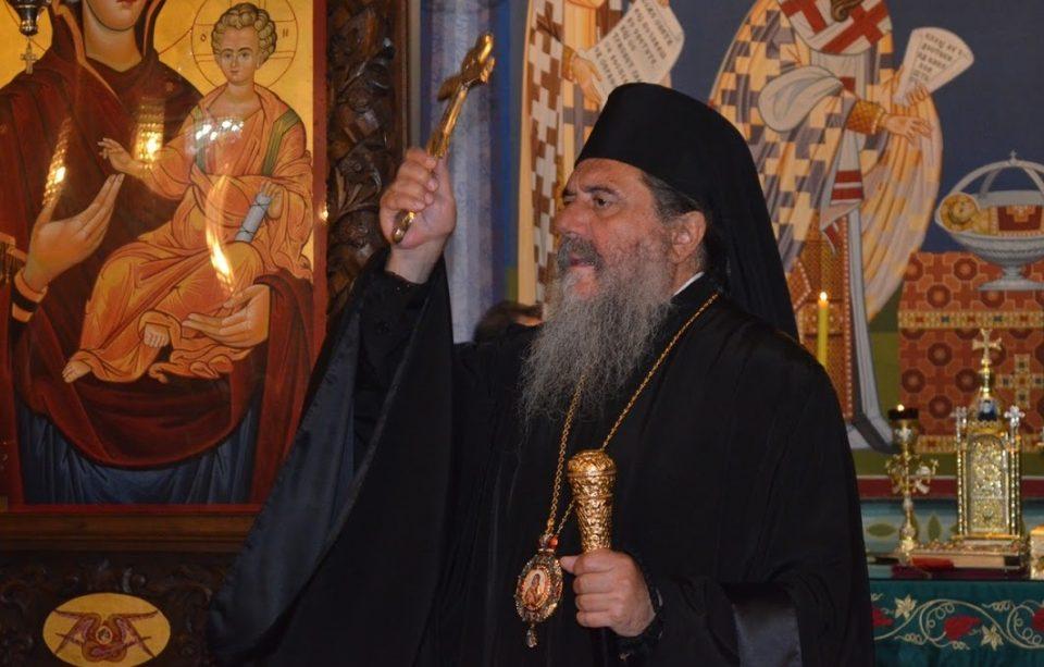 Повик до сите Македонци од митрополитот г. Агатангел: Проклет нека биде и тој и сите негови потомци!