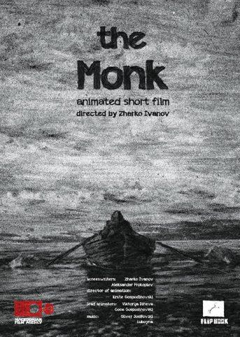 """""""Кружно патување на монахот"""" во официјална селекција на """"Кустендорф"""""""
