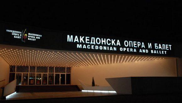 Атрактивен василичарски концерт во МОБ