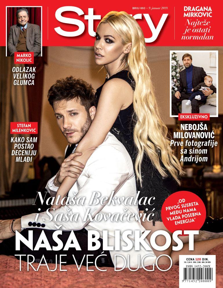 """Наташа Беквалац и Саша Ковачевиќ: """"Ние сме веќе во сериозна врска"""""""