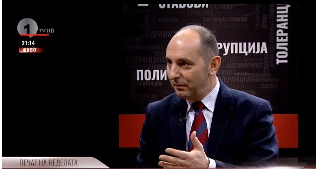 Поповски: Со исплатата на целите мартовски плати за целата администрација е направена грешка
