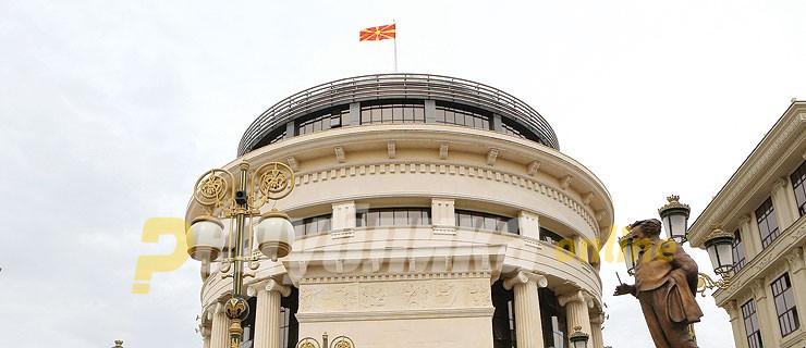 ОЈО со повеќе детали за убиството во Скопско