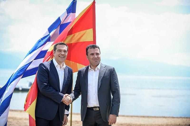 Грција ја испрати дипломатската нота