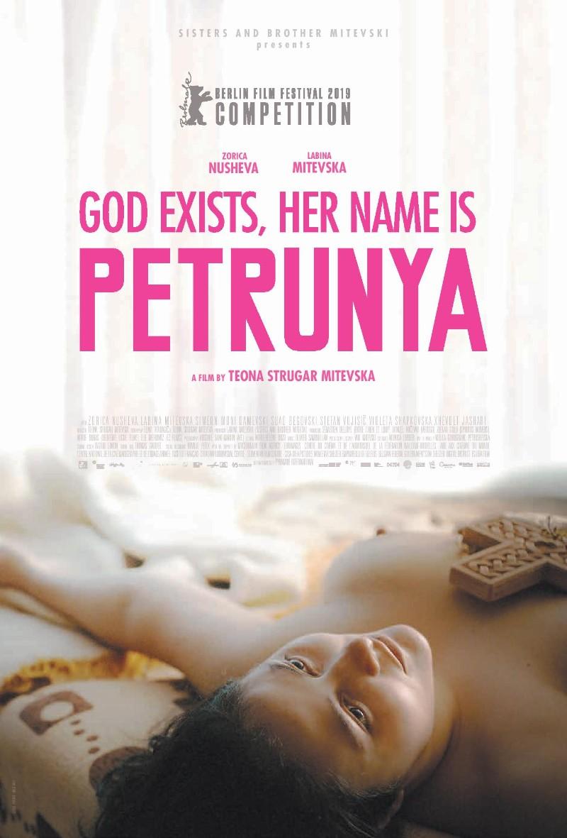 """Светска премиера на филмот """"Господ постои, името ѝ е Петрунија"""" во Берлин"""