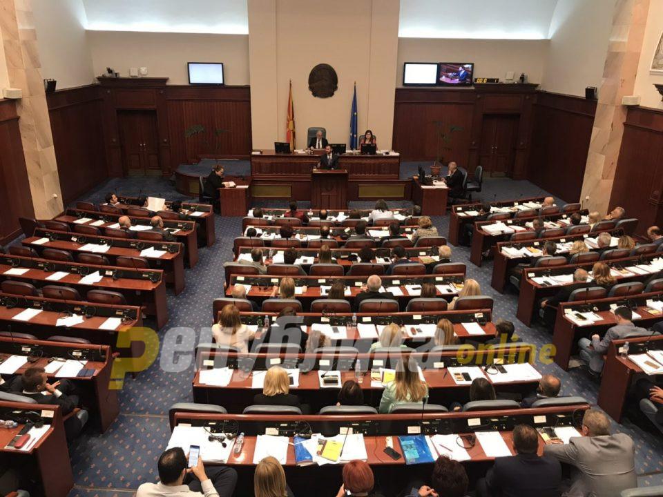 Собранието контра Венецијанската комисија, го донесе Законот за Инспекторат за употреба на јазиците