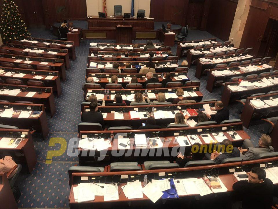 Собранието денеска ќе расправа за новите министри