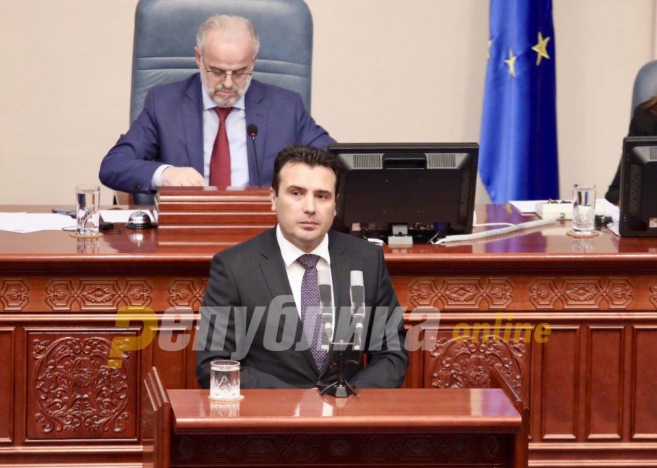 Граѓаните до Зоран Заев: Предавник, слуга на ѓаволот!