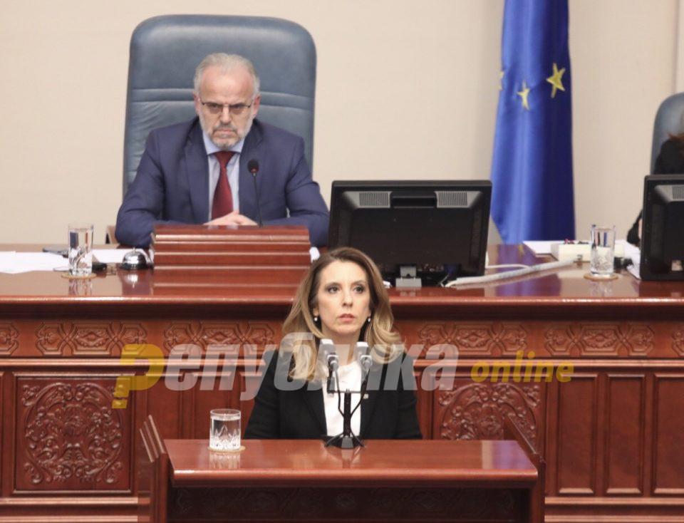 Канческа-Милевска: Предавници не се чуствуваме во ниту еден момент