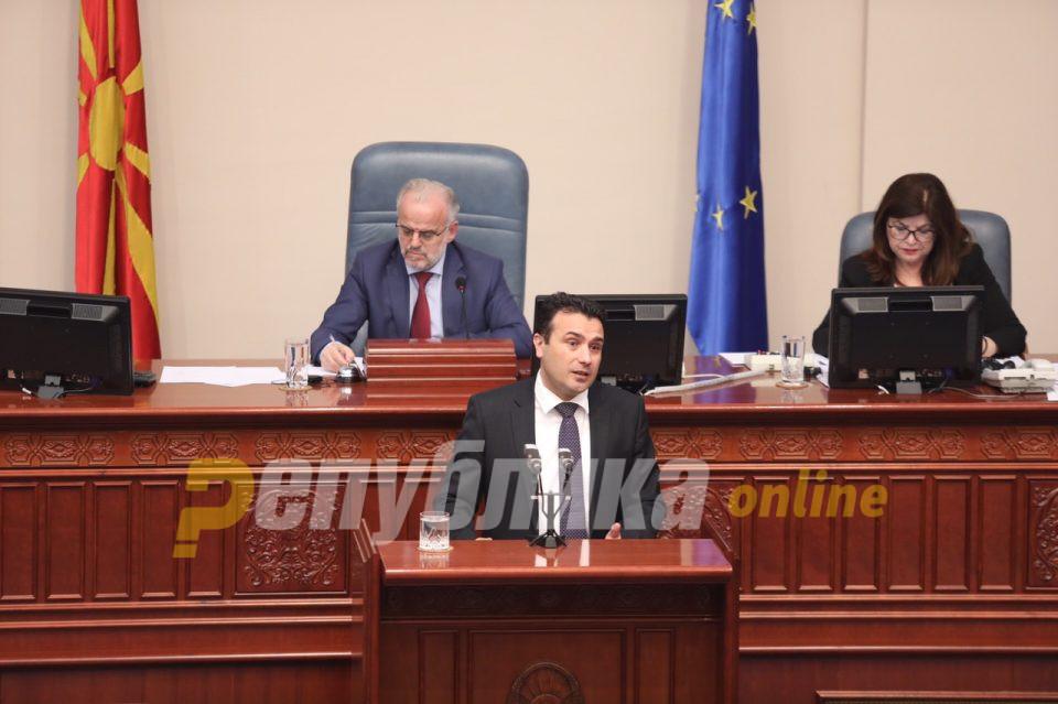 Заев: Да живее Република Северна Македонија!