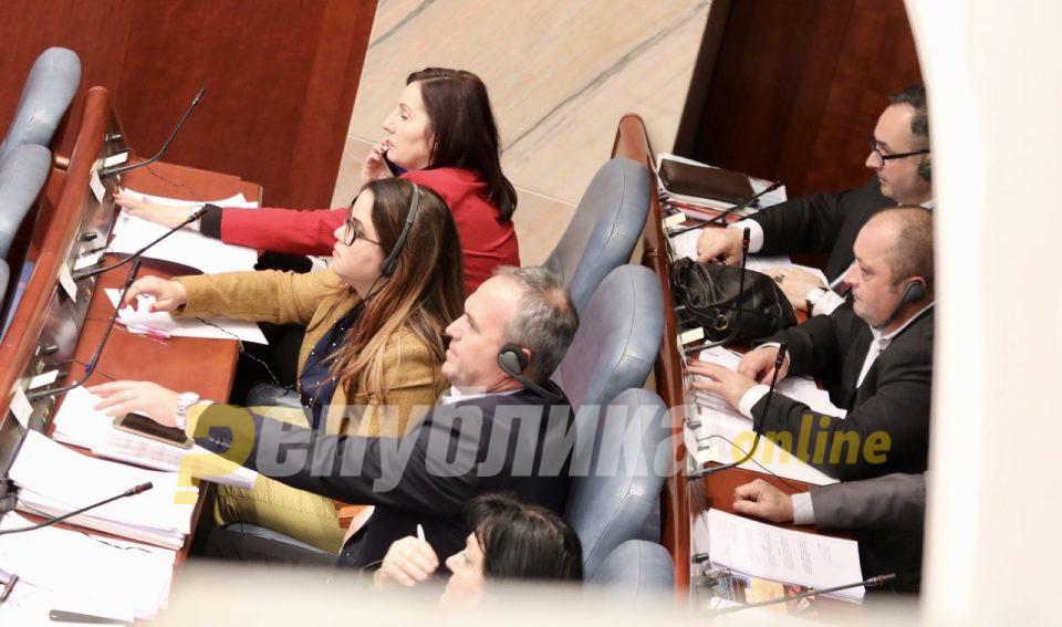 Собранието ги утврди предлог-амандманите на Уставот