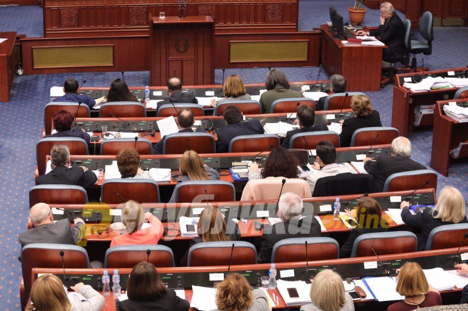 Законот за ЈО без договор оди во Собрание