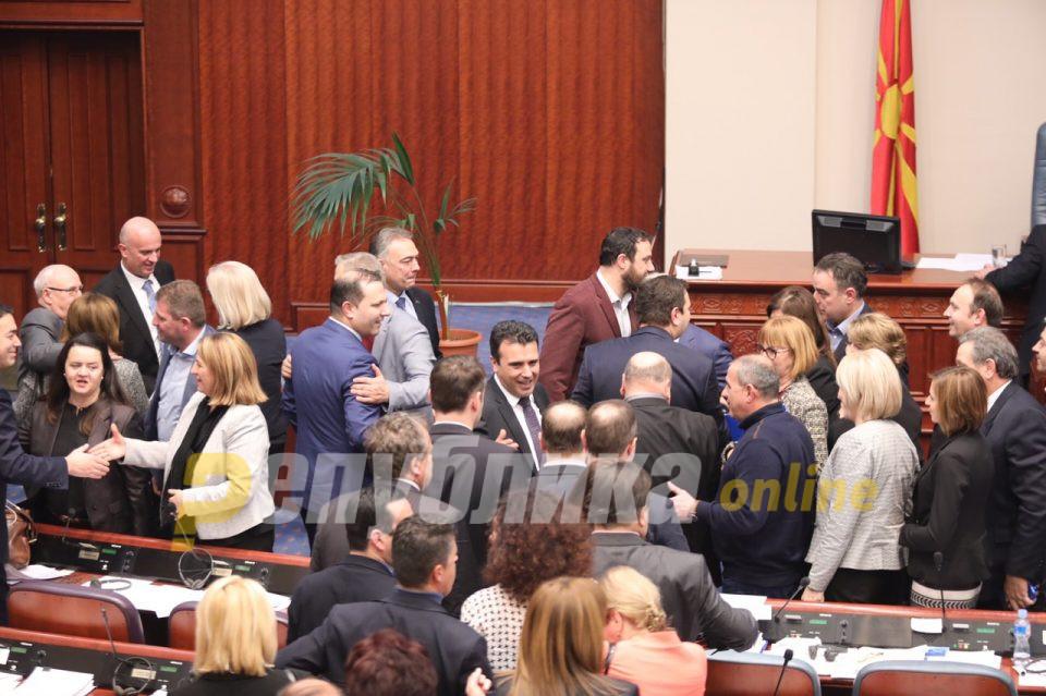 ВМРО-ДПМНЕ: Се согласуваме со ДУИ  – функционерите треба да подлежат на тест за наркотици