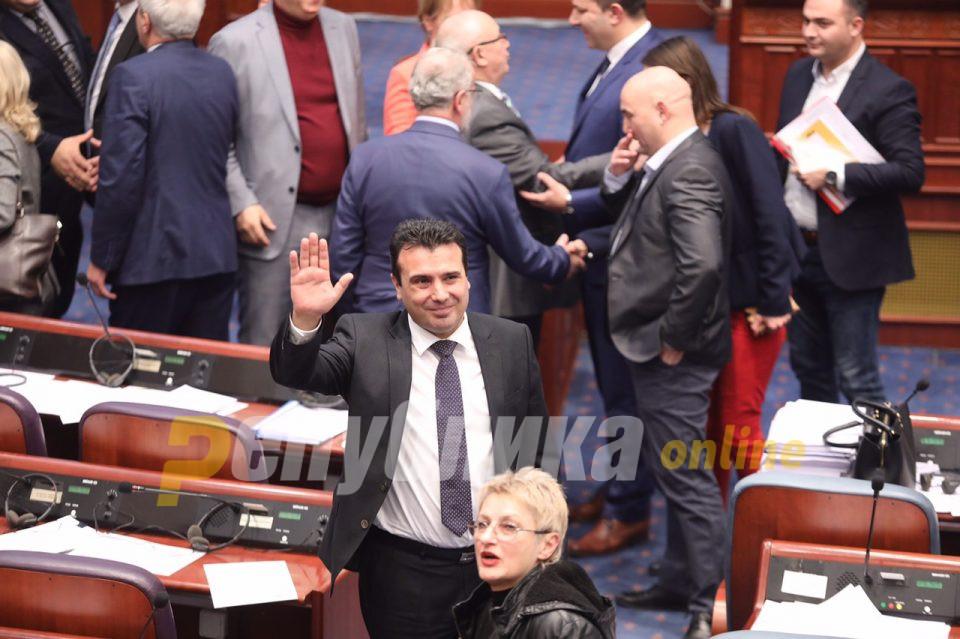 ВО ЖИВО: Прво обраќање на Зоран Заев по изгласувањето на уставните измени