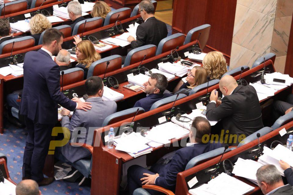 ВМРО-ДПМНЕ ќе поднесе амандани за измена и дополнување на Законот за јазиците