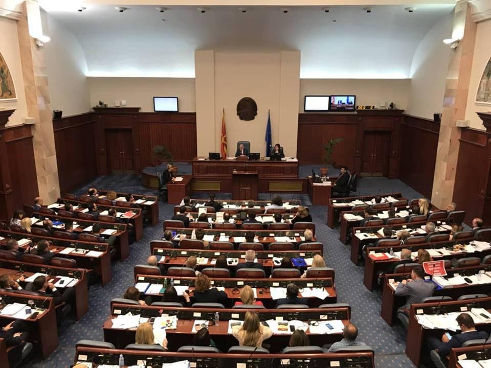 Собранието одлучи повеќе закони да се разгледаат по скратена постпака