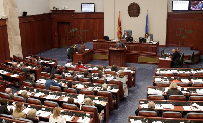Тeкстови на Предлог-амандманите XXXIII, XXXIV, XXXV и XXXVI на Уставот