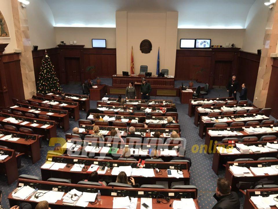 Седницата за уставни измени презакажана за во 15 часот