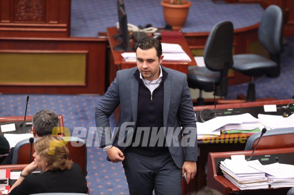 Костадинов: Успеавме! Радувај се, Македонијо!