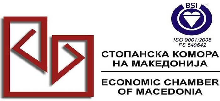 Стопанска комора на Македонија: Нелегална трговија со производи од тутун – итно спроведување на законите