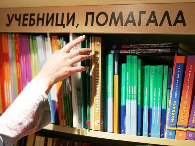 Oва се првите три барања на Грците во Заедничкиот комитет за ревизија на книгите