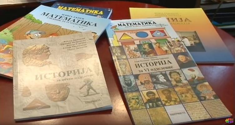 Први ќе се менуваат учебниците по историја и географија на основците