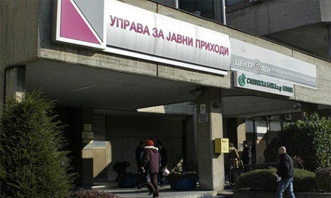 УЈП достави даночни пријави за 2019 до граѓаните