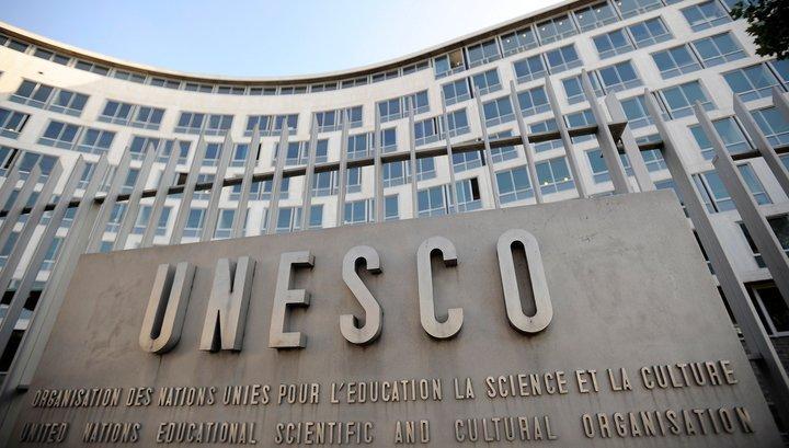 САД и Израел го напуштија УНЕСКО