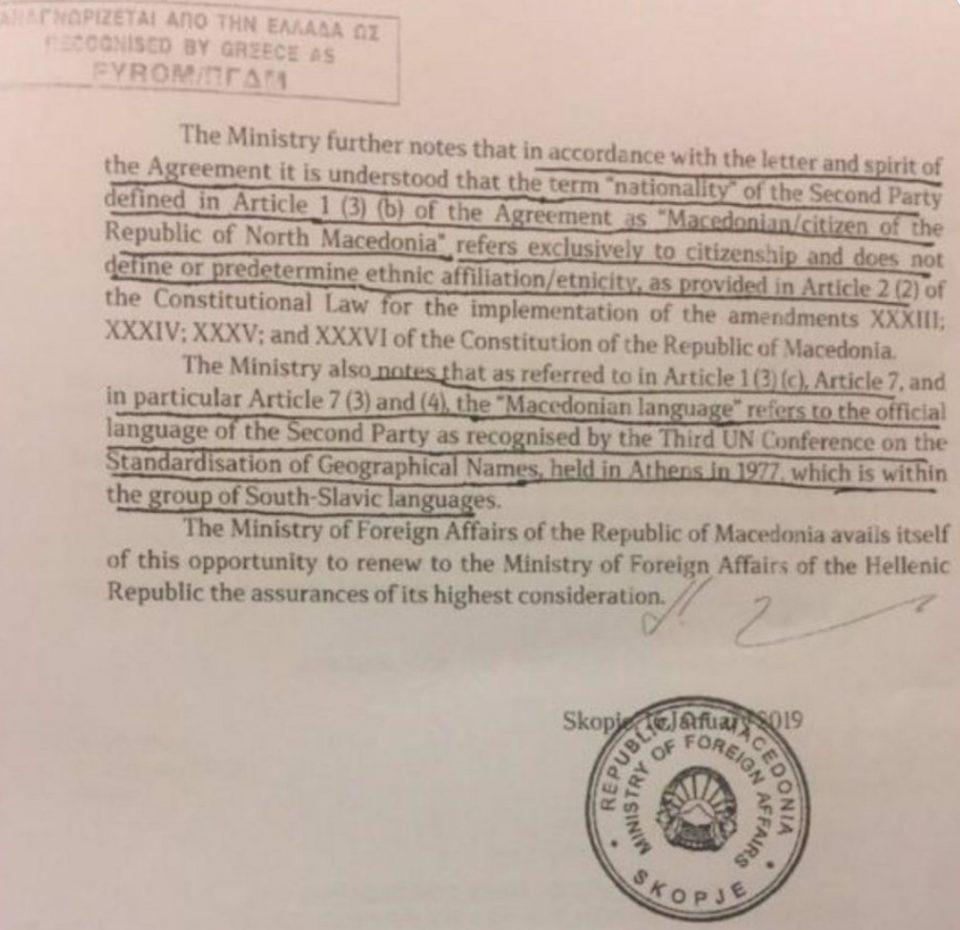 Потписот на Димитров со кој престанавме да бидеме Македонци