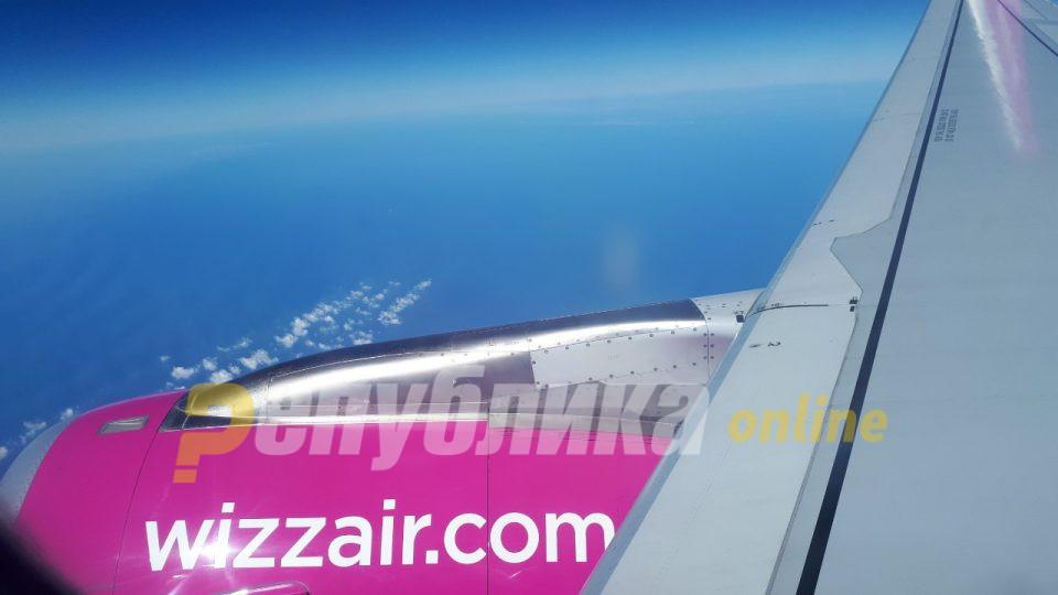 Виз Ер ги суспендираше летовите помеѓу Италија и Република Македонија