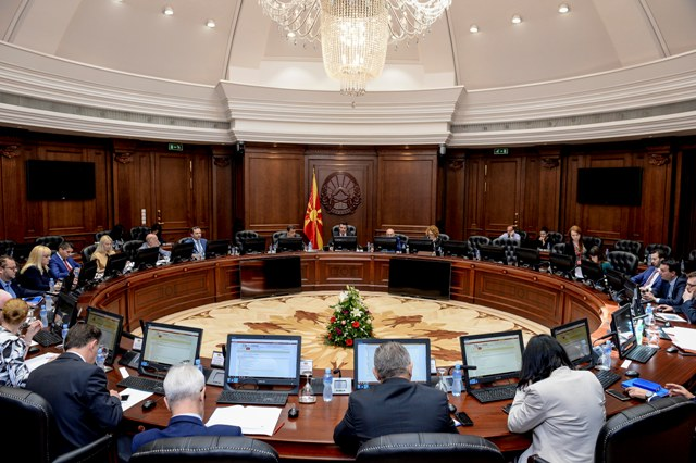 Мерки за вработување на дневен ред на владината седница